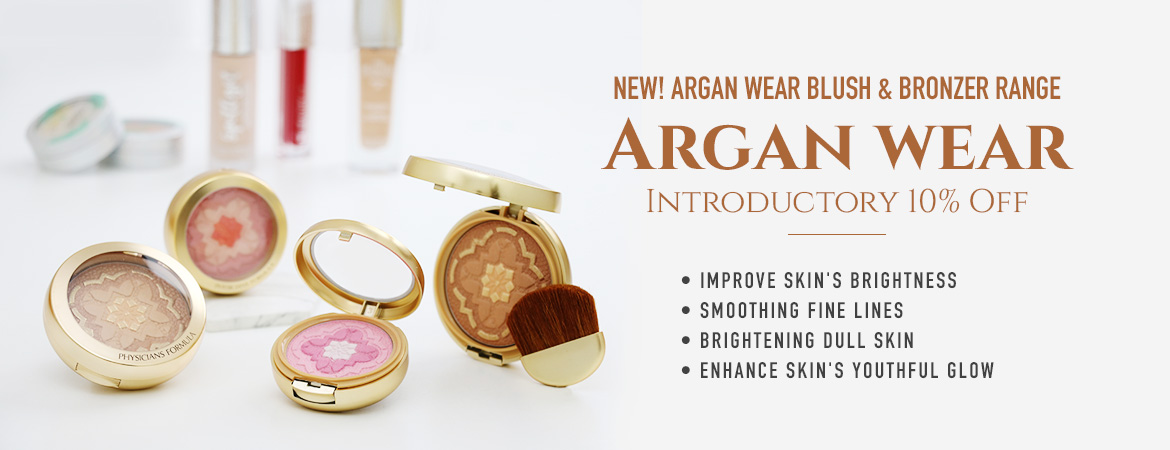 NEW! Argan Wear